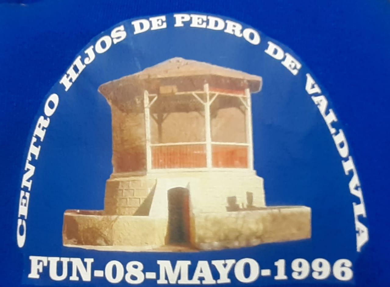 """Centro Social Hijos de la Oficina Salitrera """"Pedro de Valdivia"""""""